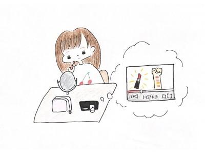 リアルZ世代のトレンドを調べるZ総研トレンド通信~Z総研トレンド通信Vol.3『コスメ編』~