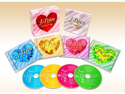 通販限定CD-BOX『J-Love』今週累計出荷5万セット突破!4/30にスペシャルサイトOPEN!!