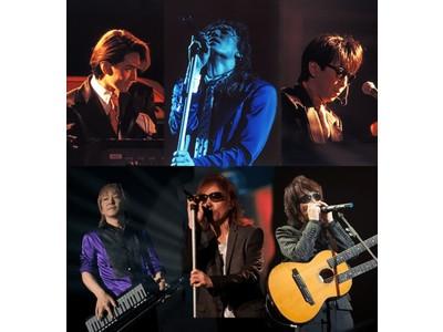TM NETWORK ベスト・ライブ・パフォーマンス 超速報<ベスト3>緊急発表!いよいよ「再起動」ライブ、今夜(10月9日)21時配信スタート!