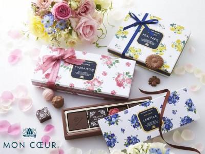 2019年バレンタイン★薔薇の花をあしらったエレガントなブランド