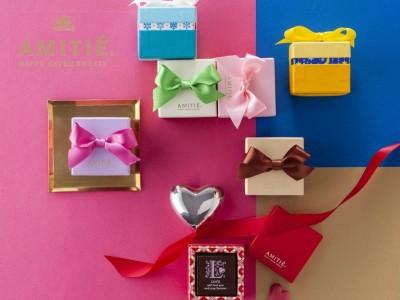 2019年モロゾフのバレンタイン★7色のカラフルなボックスにメッセージをこめたチョコレート