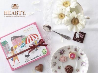 2019年モロゾフのバレンタイン★女の子の憧れの街、パリを描いたチョコレートブランド登場!