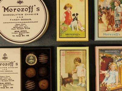 2019年モロゾフのバレンタイン★レトロで可愛いチョコレートボックス限定発売
