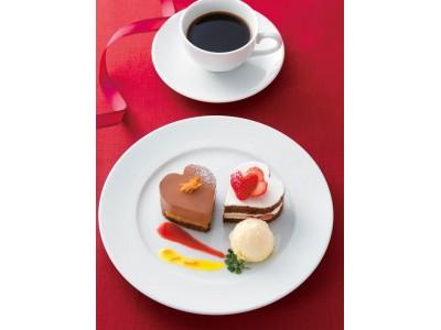 カフェモロゾフからバレンタイン限定デザートが登場!