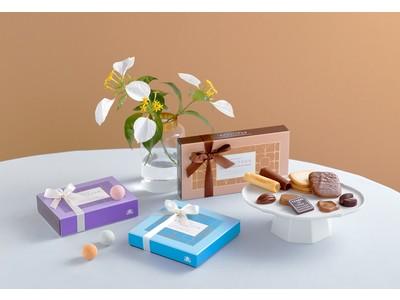 ホワイトデーや春の贈り物におすすめ!多彩な味わいを楽しめる「グラティテュード」登場