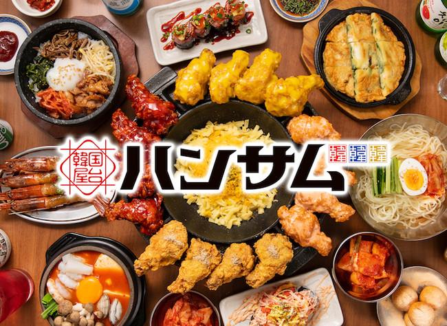 人気の韓国料理をリーズナブルに楽しめる韓国屋台『韓国屋台ハンサム 柏店』2021年4月26日(月)オープン!〈オープン記...