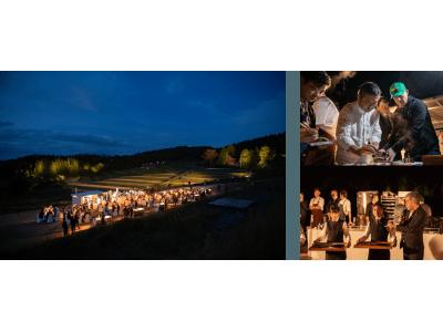 石川県輪島市で開催された2夜限りのプレミアムな野外レストラン「DINING OUT WAJIMA with LEXUS」
