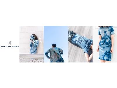 TATRAS CONCEPT STOREにて、ヴィンテージの洋服を天然染料の藍染によってリメイクをし、新たな息を吹き込む『BOKU WA KUMA』のPOP-UPイベントを開催いたします。