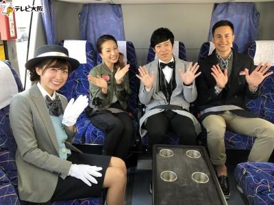 東貴博、 三船美佳、ユージが関西のおもしろミュージアムをご紹介!!