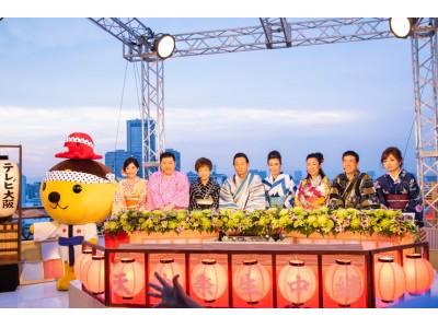 テレビ大阪 天神祭生中継 歴代最高8.1%の視聴率は「テレビ東京から借りたヘリコプター」と「小指を立てて歌った大江裕」のおかげでした!