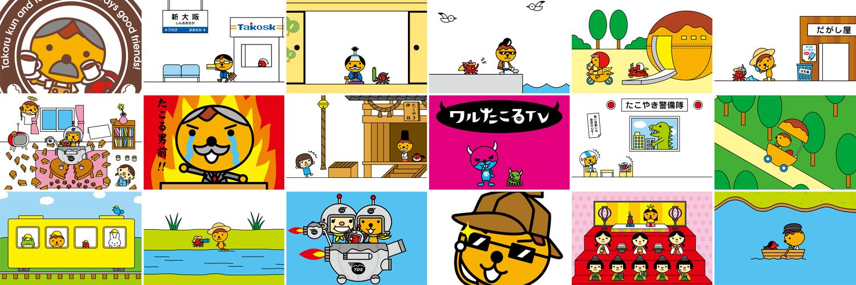 テレビ大阪の秋の編成会見、 11年ぶりにアナウンサーに復帰した黒部 亜希子アナの進行でテレビ大阪本社屋上から オンラインで実施!10月編成のテーマは「楽しさ×面白さ×テレビ大阪らしさ」