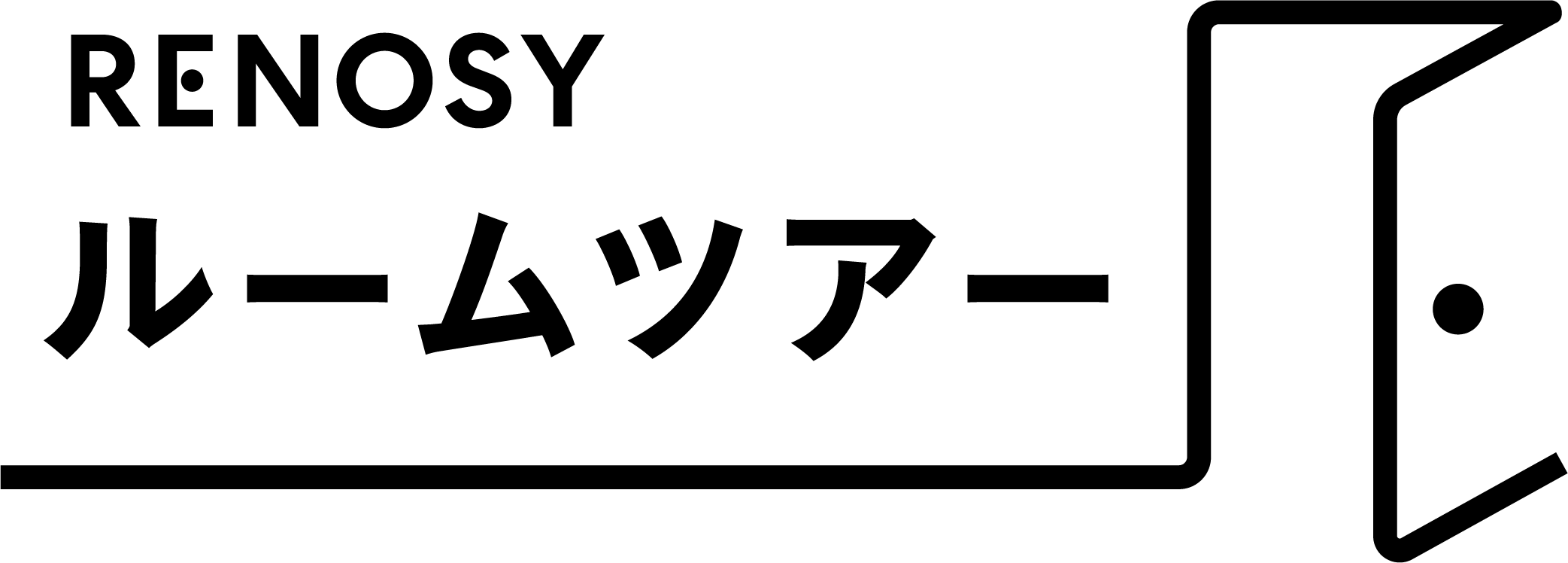 不動産体験のDXを加速、行かずに買える!YouTubeでマンション内見「RENOSY ルームツアー」提供開始