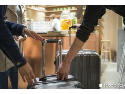荷物一時預かりサービス「ecbo cloak」民泊市場に関連する荷物預かりに関しての調査を実施荷物を預けるためにコインロッカーを探し歩く平均時間は24.9分!