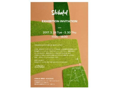ヤギ×Shibaful(シバフル)合同展を初開催