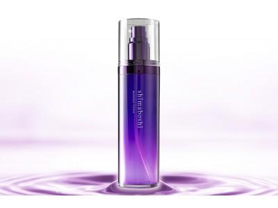 贅沢なうるおいで、やわらかくしなやかな肌に。お肌のうるおい力にこだわった化粧水「shimaboshi モイスチャーローション」発売。