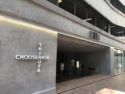 新商品『shimaboshi Wリペアセラム・Wリペアショット』が、CHOOSEBASE SHIBUYA西武渋谷店に出展中