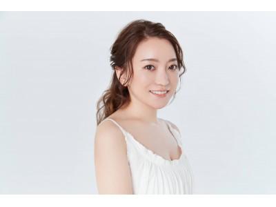 D2C化粧品ブランド「shimaboshi」の美容液・クレンジングジェルのイメージモデルに タレントの「加藤綾菜」さんを起用
