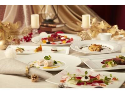 【丸ノ内ホテル】多彩なクリスマスプランでお届けする12月!丸ノ内ホテルのクリスマス2019