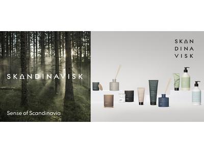 北欧の自然と暮らしを香りで体現するライフスタイルブランド『SKANDINAVISK(スカンジナビスク)』が、よりサステイナブル&スタイリッシュにリニューアル!