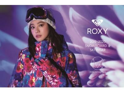 ROXY(ロキシー)と蜷川実花がディレクションするM / mika ninagawaが、第3弾となるスノーウェアを2019年11月8日(金)より発売