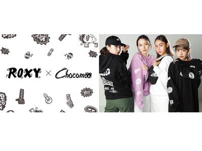 「ROXY」 と 世界で活躍するイラストレーター「Chocomoo」のコラボレーションラインが9月2日(水)より発売開始!