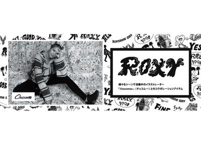「ROXY」と 世界で活躍するイラストレーター「Chocomoo」とのコラボレーションラインが9月1日(水)より発売開始!