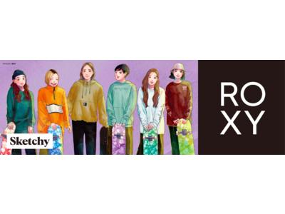 ROXYから待望のガールズスケーターに向けたラインが登場!マーク・ゴンザレスとのコラボレーションラインやSketchyとタイアップしたイメージビジュアルにも注目!
