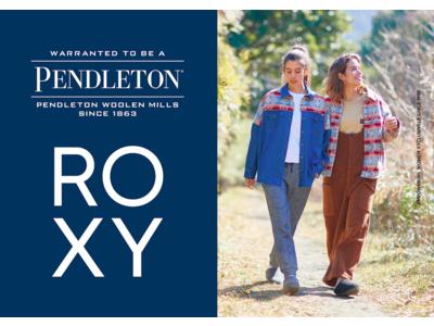 ROXY×PENDLETON のアウトドアコレクションが2021年9月15日より順次販売開始!
