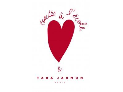 TARA JARMONがToutes a l'ecoleを支援、チャリティースカーフを発売