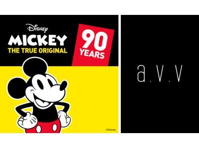 a.v.v ミッキーマウススクリーンデビュー90周年限定コレクションを本日より発売