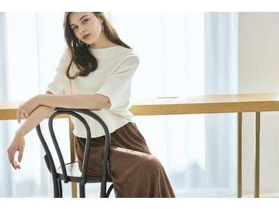 ニューノーマル時代の働く女性をサポートするストレスフリーなシーンレスウェアブランド「comfy Couture(コンフィークチュール)」誕生