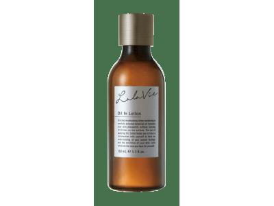 高保湿オイルイン美容ブランド『Lala Vie(ララヴィ)』より新商品2アイテムを新発売。ララヴィ オンラインストアが充実した内容にリニューアル。