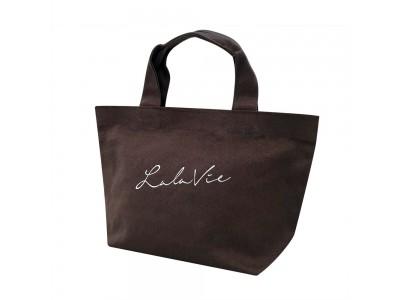 オイルイン美容ブランド『ララヴィ』初の直営店が2020年6月11日(木)有楽町マルイにオープン