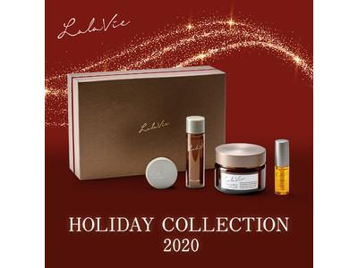冬の街に艶めく素肌へ オイルイン美容ブランド『Lala Vie(ララヴィ)』初のホリデーコレクションを数量限定発売