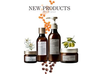 ボタニカル美容オイルのパワーで、お肌をうるおいで満たすスキンケア2品と、ハリ肌ボディへ導くボディケアアイテム2品が、オイルイン美容ブランド『Lala Vie(ララヴィ)』より新発売