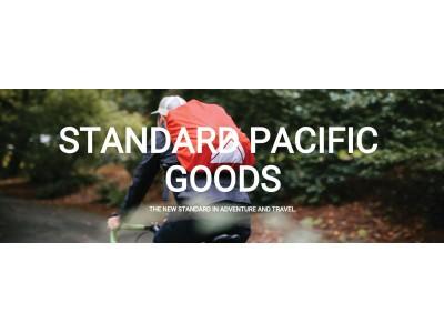 アメリカ西海岸ポートランド発ブランド『スタンダード・パシフィック』、4月25日(水)10時よりAmazonにて6日間限定・発売記念特別価格で「フィールドリュックサック」販売開始