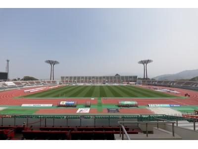 7月21日(土)「愛媛FC vs ファジアーノ岡山」平成30年7月豪雨 チャリ…