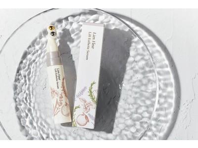 おうちでエステ級のフェイスケア 24金コートローラーを採用アルガンツリー由来の幹細胞培養エキス(※1)in美容液「リフトエステセラム」2021年5月28日(金)新発売!