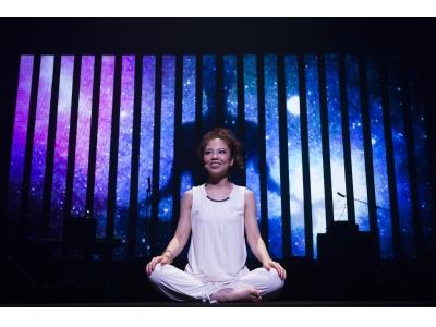 """観るだけヨガ&観るだけ瞑想!!観ているだけでチャクラを開く""""体感型ヨガ&瞑想LIVE""""「0-ZERO-」10 月20日(木)開催レポート"""
