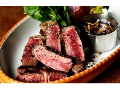 厳選したUSアンガス牛ステーキ食べ放題&ビュッフェ「DAVIS BEEF STEAK」(デイビスビーフステーキ)2018年7月10日(火)マークイズみなとみらいにオープン