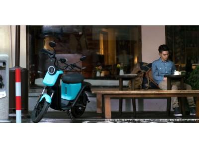 グッドデザイン賞を受賞した電動バイク「U(ユー)」3月1日より発売開始