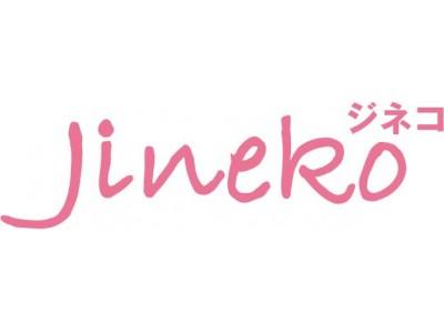 女性の為の健康生活ガイド「jineko (ジネコ )」主催将来に備えて女性に知っておいて欲しいカラダの仕組みや食育情報などを講演 大学生向け(女性)セミナーを開催しました