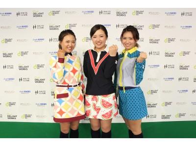 AKB48グループや2.5次元などの舞台衣装を手がけるオサレカンパニーがDELiGHTWORKSのプロゴルフファーチーム「Team DELiGHTWAORKS」のゴルフウェアをデザイン・制作!!