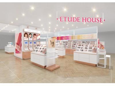 ETUDE HOUSE(エチュードハウス) 6月7日(金)に『フェザン店』オープン!