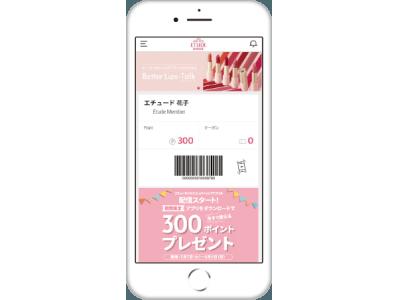 ETUDE HOUSE(エチュードハウス)からお買い物がもっと楽しくなるメンバーシップアプリを開発!