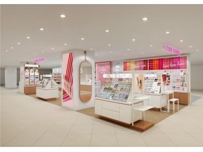 ETUDE HOUSE(エチュードハウス)6月21日(金)に『静岡パルコ店』リニューアルオープン!
