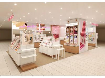 ETUDE HOUSE(エチュードハウス)11月1日(金)に『名古屋パルコ店』リニューアルオープン!