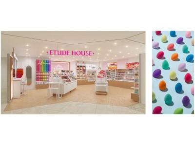 ETUDE HOUSE(エチュードハウス)2月28日(金) に『新宿ミロード店』オープン!