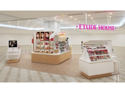 ETUDE HOUSE(エチュードハウス)2月29日(土) に『ルミネ横浜店』オープン!