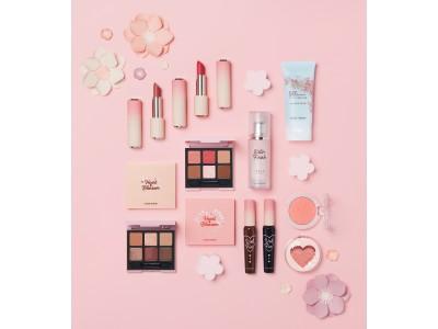 桜が告げる春の彩りは 重なるキモチがふわり Heart Blossom Collection『ハート ブロッサム コレクション』2020年3月13日 数量限定発売予定